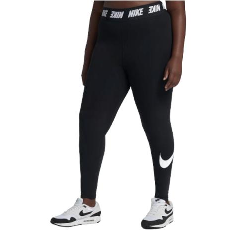 Nike Sportswear μαύρο